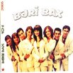 Beri bax - 10 iL [Азербайджанская музыка - Эстрада]